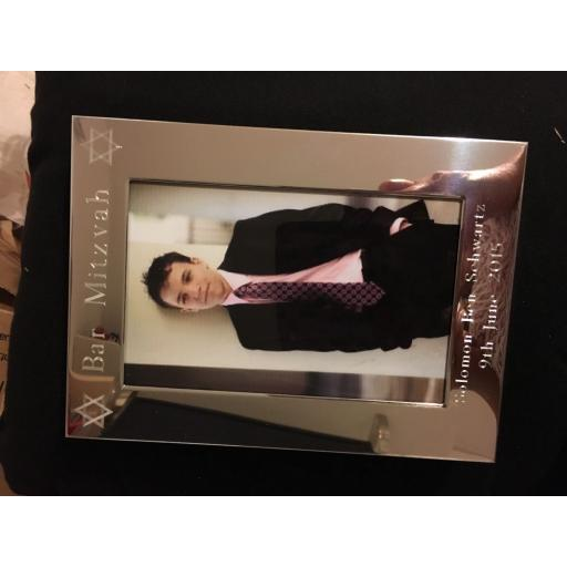 Personalised Portrait 6 x 4 Silver Plated Photo Frame bat Bar Mitzvah