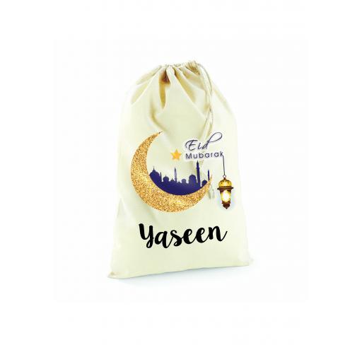 eid lantern 01 black name.png
