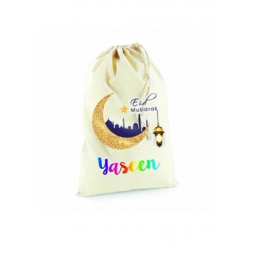 eid lantern 01 multi name.png